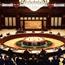 亚太经合组织第二十二次领导人非正式会议宣言