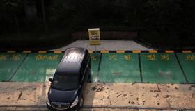 重庆现最萌停车位 萝莉等30余个专用停车位