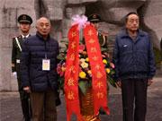 數十位紅軍後代參加湘江戰役80週年紀念會