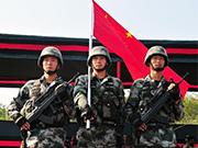 中印陸軍反恐聯合訓練結束