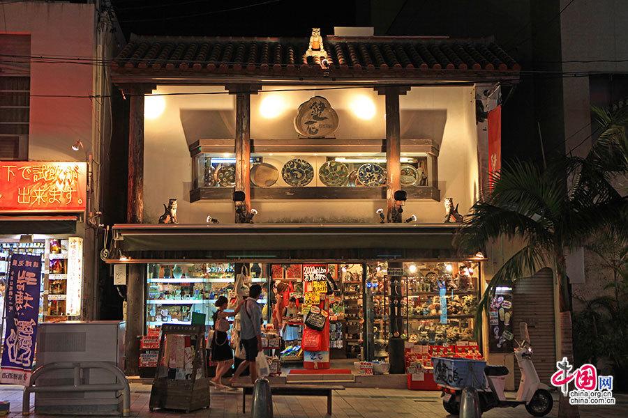 傳統手工工藝品店