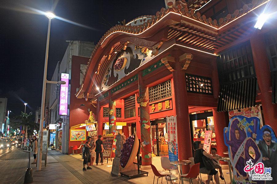 琉球傳統風格的建築