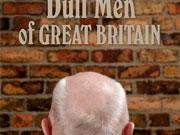英国人选出的12个最无聊的男人