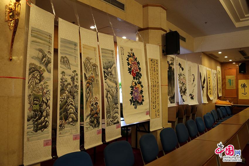 首届名家书画作品颁奖暨全国普法宣传教育启动仪式举行