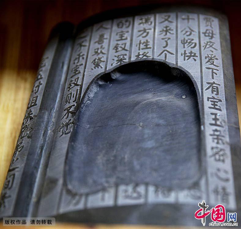 国家级非物质文化遗产歙砚。
