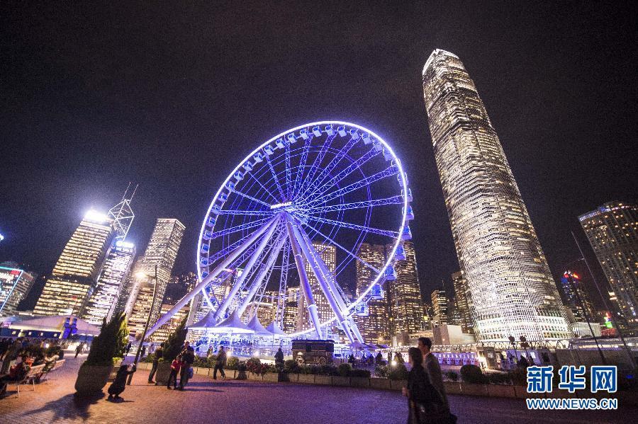 香港中环摩天轮正式营运图片