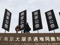 南京:緊鑼密鼓籌備大屠殺死難者國家公祭儀式[組圖]