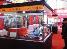 APEC国礼首次公开亮