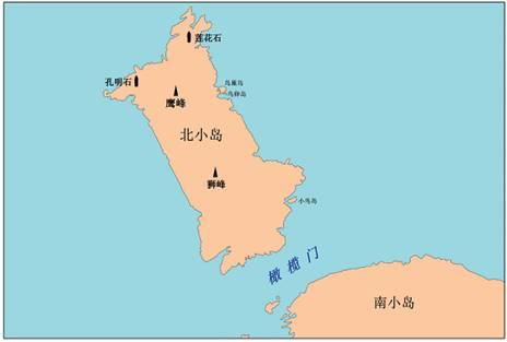 北小岛及其周边地理实体位置示意图