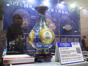 北京APEC会议国礼亮相文博会