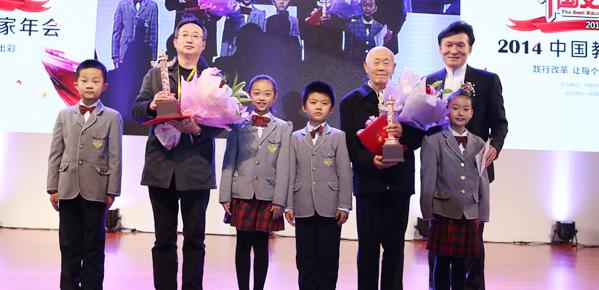烛光奖 2014中国好教育