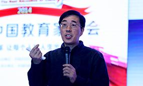 陈向东:跟谁学的创始人董事长