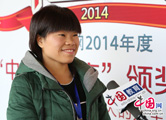 王桂香 河南省 商水县 化河乡 第一初级中学 教师