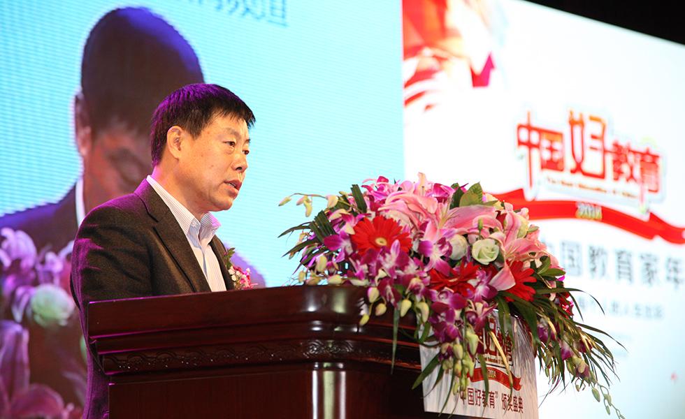 中国网总裁李家明致欢迎词