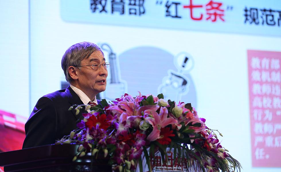 教育部教育发展研究中心主任张力发布《2014中国教育十大年度数字》