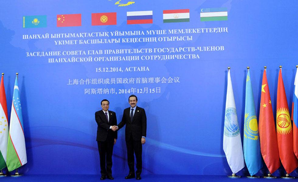 李克强出席上合组织成员国政府首脑理事会第十三次会议