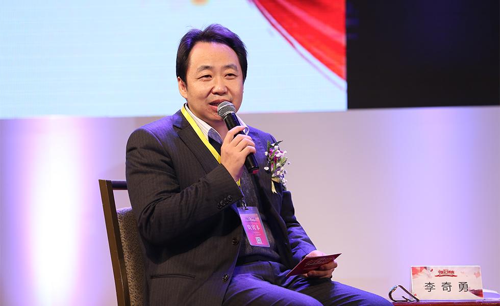 论坛一主持人:贵州教育厅副厅长李奇勇