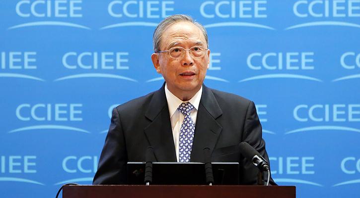 中国国际经济交流中心理事长曾培炎致词