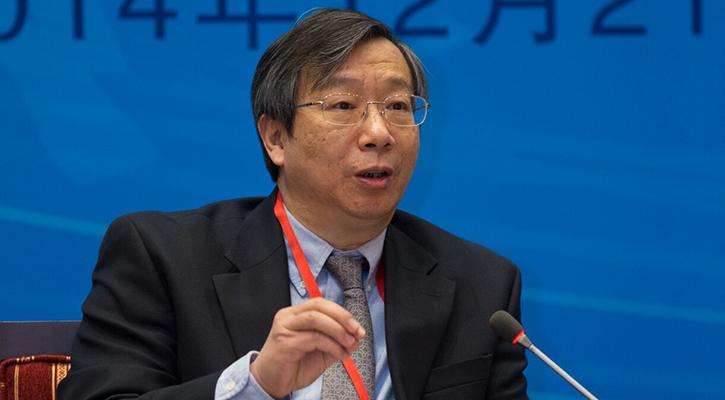 中国人民银行副行长易纲发表演讲