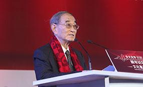 北京大学光华管理学院名誉院长厉以宁