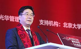 北京大学常务副校长刘伟