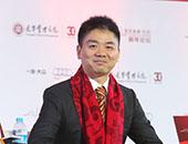 京东集团创始人、董事局主席兼首席执行官刘强东