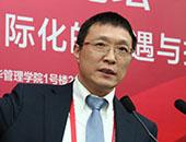 北京大学光华管理学院副院长、EMBA中心主任张志学