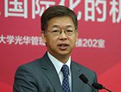 北京大学国家发展研究院院长黄益平