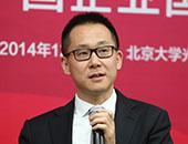 三一集团高级副总裁贺东东