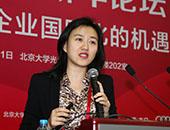 英国经济学人智库经济学家刘倩