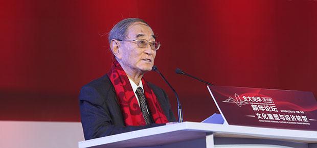北京大学资深教授厉以宁发表演讲