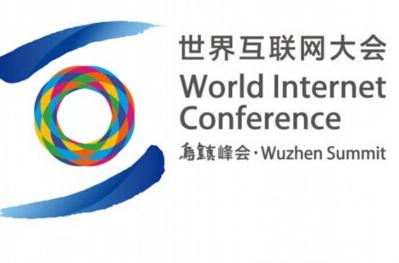 讓網際網路成果惠及13億中國人