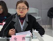镇江市少年宫志愿导学中心主任金燕