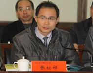 如皋高等师范学校副校长、副教授张松祥