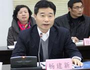 无锡商业职业技术学院杨建新院长