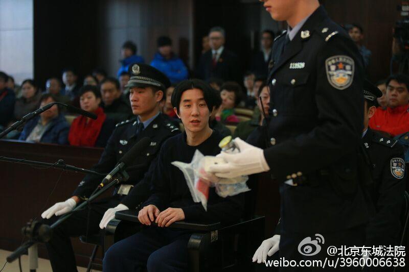 2015年1月9日,北京市东城区人民法院第二法庭依法公开开庭审理陈祖明(别名:房祖名)容留他人吸毒案.