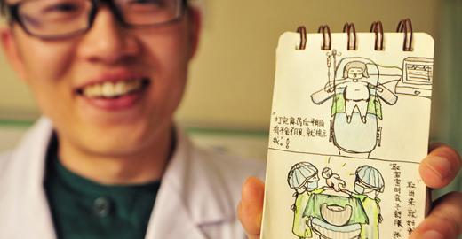 中国24小时:医生用漫画和聋哑病人交流