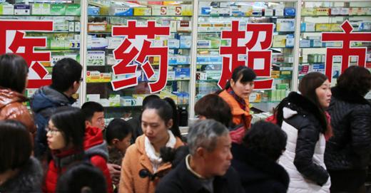 中國24小時:2015年全面推進醫藥衛生改革