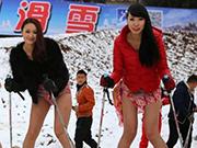美女光腿滑雪热辣抢眼