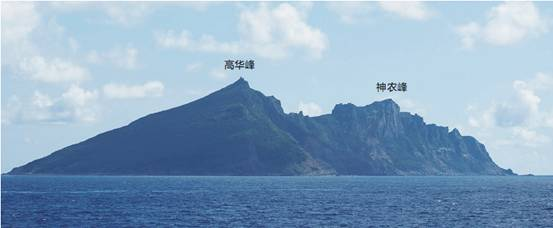 Gaohua Peak and Shennong Peak, Diaoyu Dao