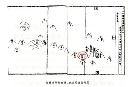 Ri Ben Yi Jian