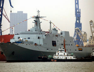 中國第4艘萬噸級071型塢登艦下水