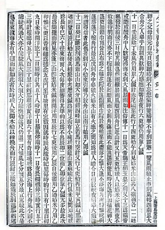 Chiwei Yu