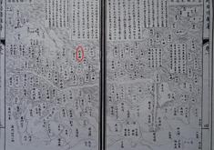 Wan Li Hai Fang Tu