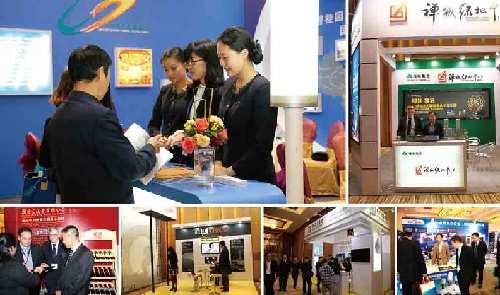 2015年中国饭店品牌展