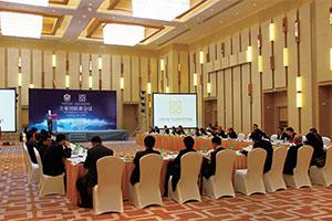 G100主席团联席会议及高端私享晚宴