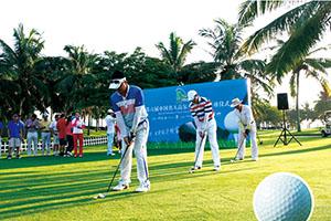 中国名人高尔夫邀请赛
