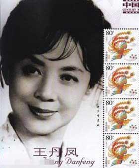 一个时代的象征:新中国电影22大明星