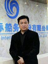 明港船務:網路連著你我他 全球情係中國網