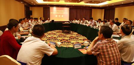 邓小平终身教育思想暨广播电视大学转型升级与学习型社会建设研讨会召开